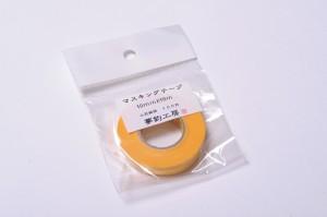 syoumouhin003