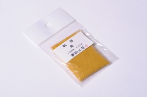 syoumouhin005