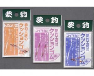 syoumouhin047
