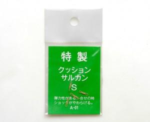syoumouhin128