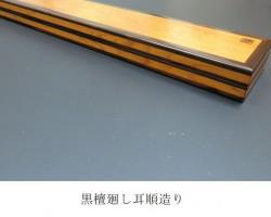 ukibako026