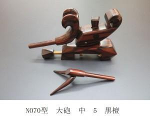 manriki307