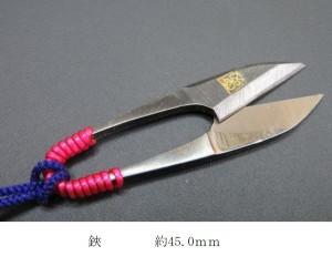 komono301