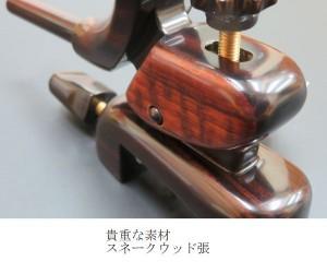 manriki325