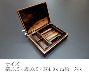 komono320