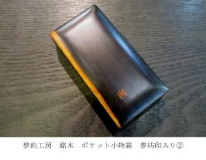 komono324