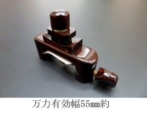 komono332