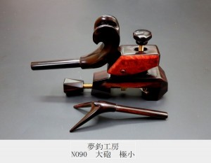 manriki330