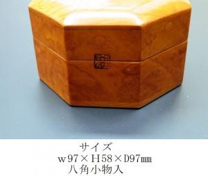 komono352