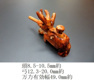 manriki346