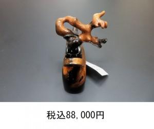 manriki349