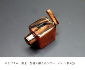 komono281