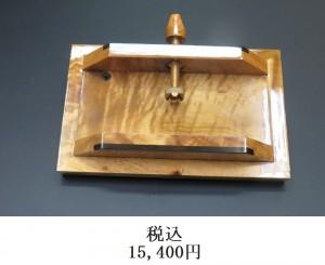 komono409