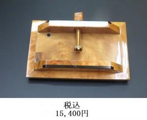 komono411