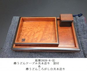 komono415