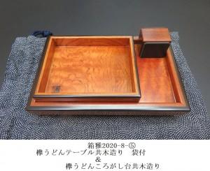 komono416