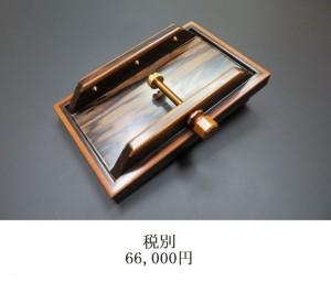 komono418