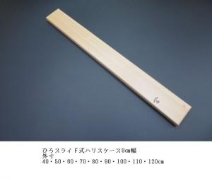 ukibako202