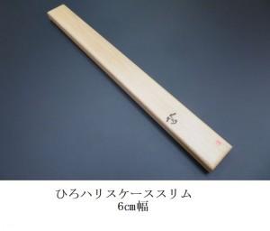 ukibako203