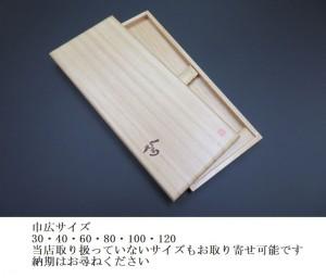 ukibako204