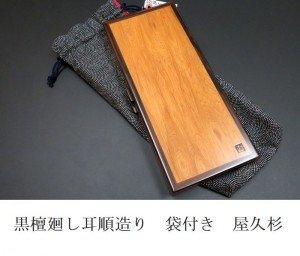 ukibako020