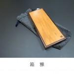 ukibako0205