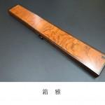 ukibako0207