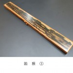 ukibako0209