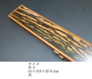 ukibako0212