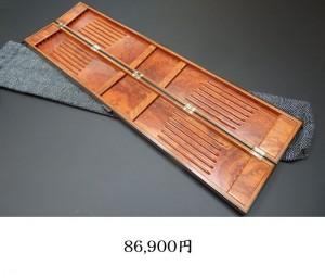 ukibako0221