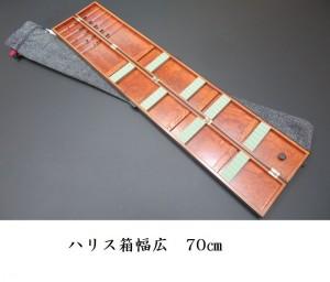 ukibako0222