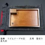 komono462